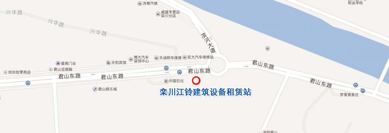 江铃建筑设备租赁中心位置